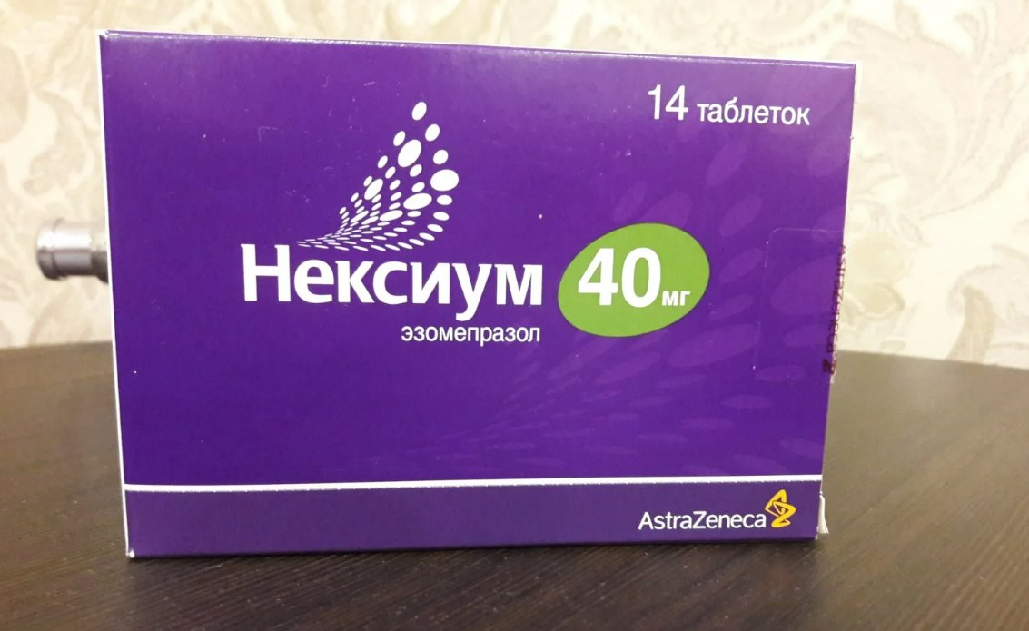 Нексиум препарат