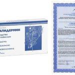 Папидермин от папиллом и бородавок – инструкция по применению